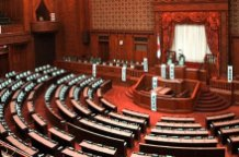 Japanese Anglicans urge rejection of security bills