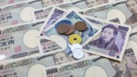 Bank of Japan vows steps to curb bond volatility