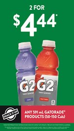 G/G2 Promo