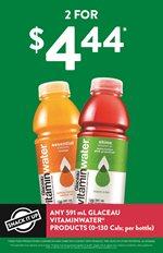 Vitamin Water Promo