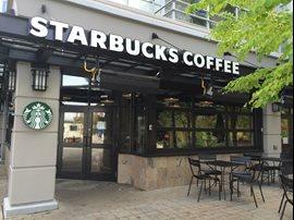 Starbucks Cornerstone