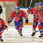 Hockey, The Stepping Stone to Success