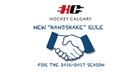 Hockey Calgary Instates New Handshake Rule for 2016-17 Season