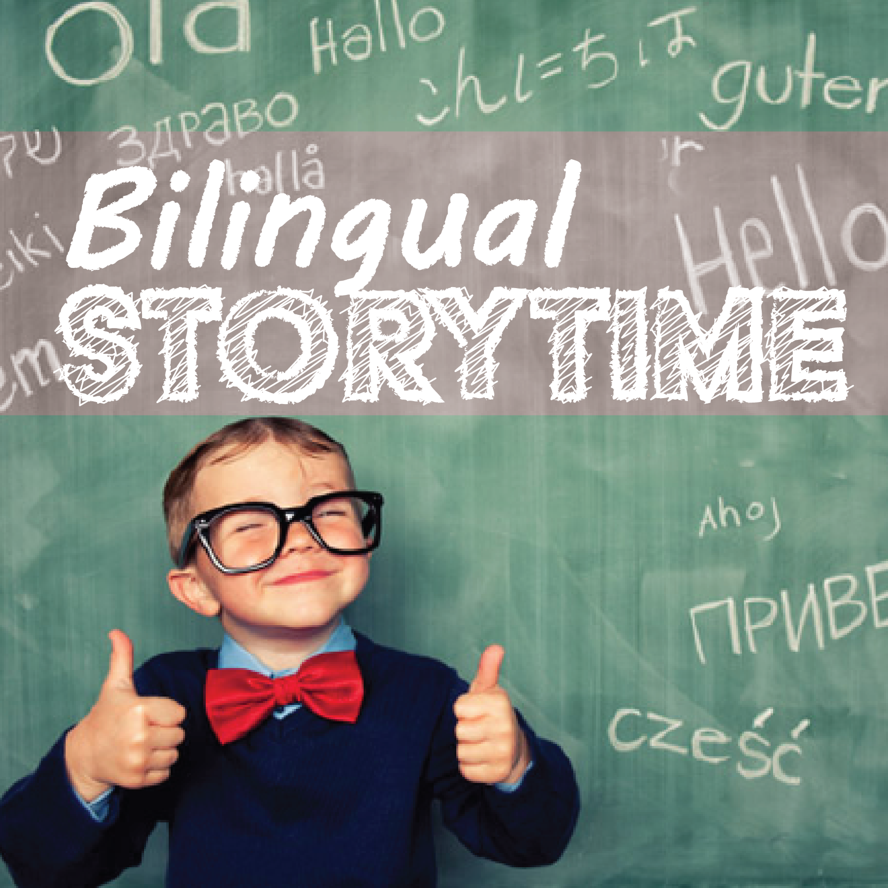 Bilingual Family Storytime - West Waco Library