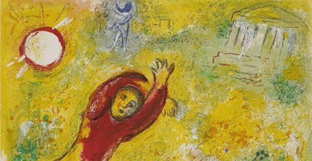 Marc Chagall, The Trampled Flowers (detail) [c. 1956–61, printed 1961]