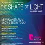Newark Museum - Festival of Color & Light