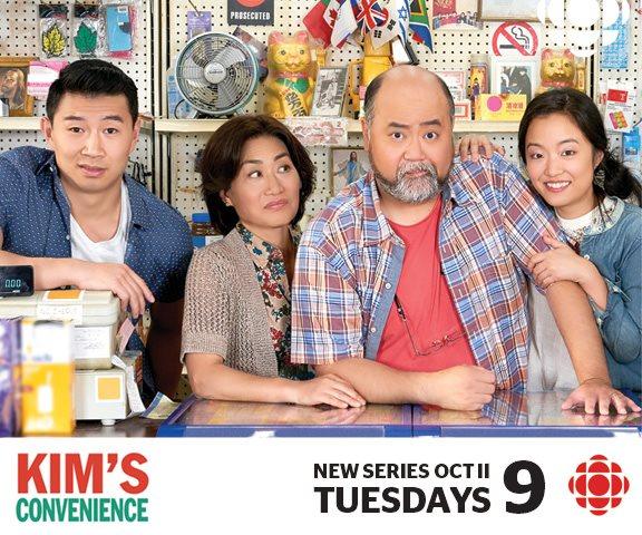 KIM'S CONVENIENCE ON CBC