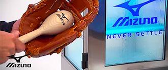 Mizuno Ball Steamer | Source For Sports
