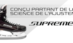 La Source Du Sport | Patin de hockey Supreme 1S de Bauer