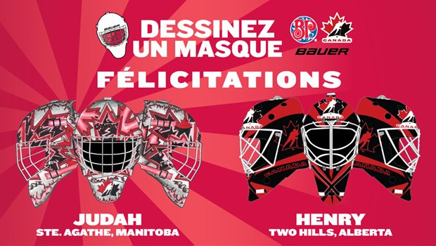 2019 wjc design mask winner f