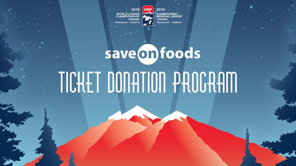 2019 ticket donation program