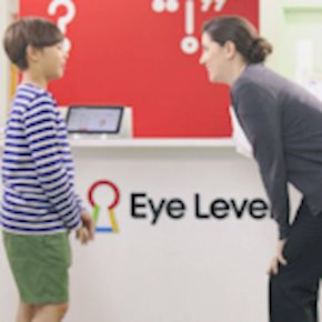 An Eye Level Education starts with seeing things from a student's eye level.