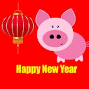 Chinese New Year Celebrations Around NJ and NYC