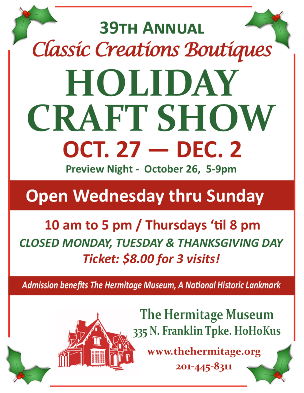 39th Annual Holiday Craft Show