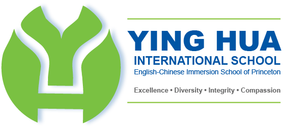 YingHua International School Summer Camp