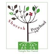 Shoresh Preschool at Temple Ner Tamid