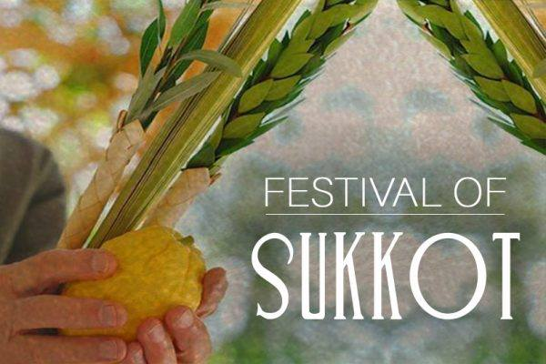 Family Festival: Sukkot at Please Touch Museum