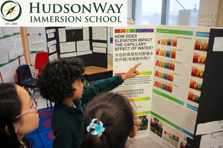 Open House at Hudsonway Immersion School