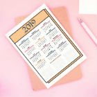Free 2019 Printable Calendar