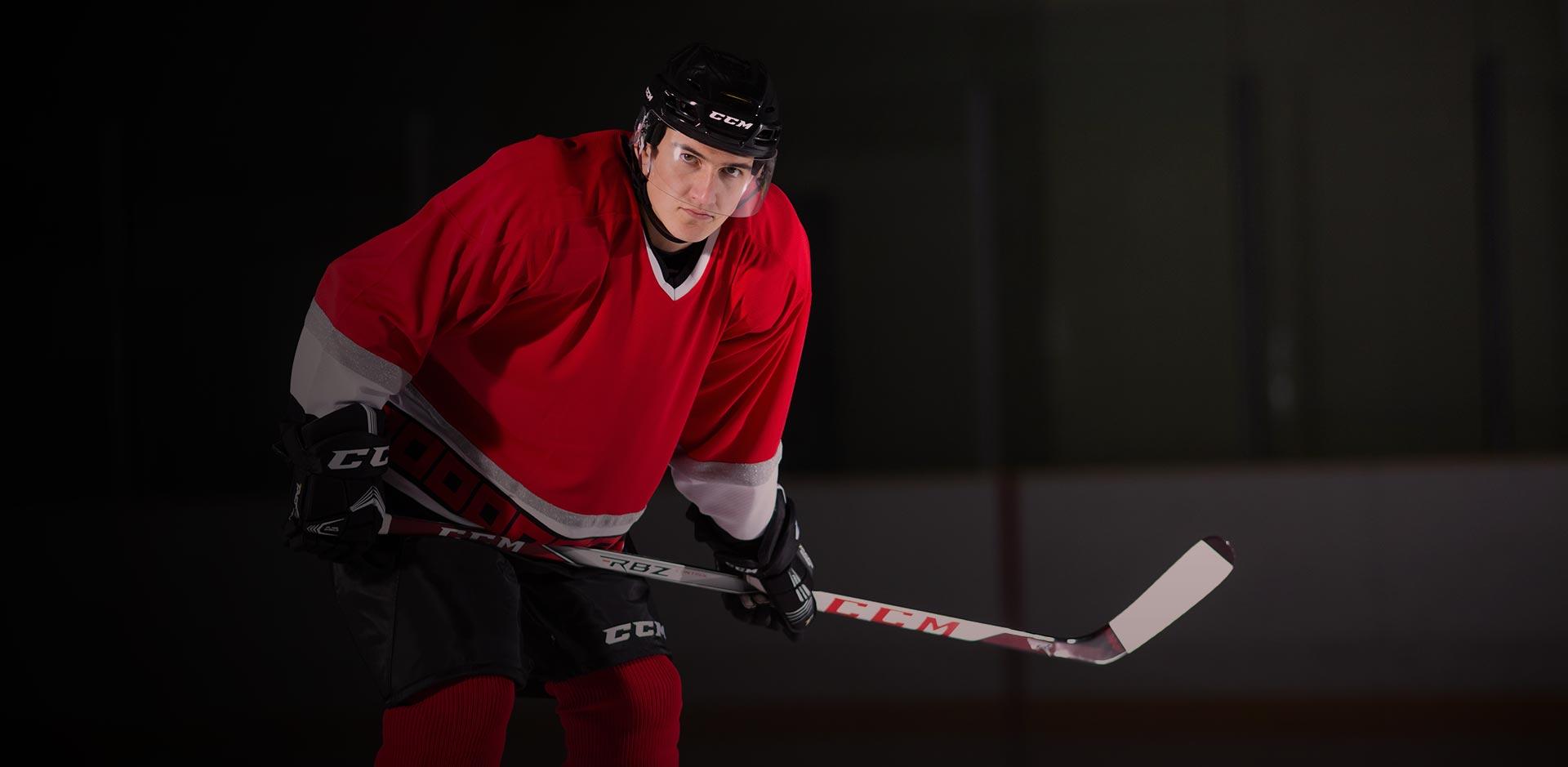 New Hockey Gear for 2017