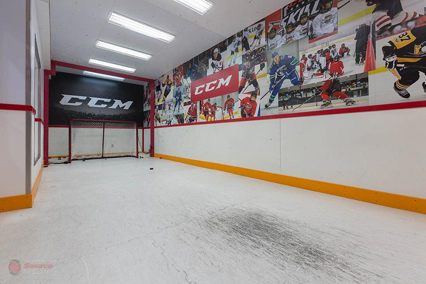 The Hockey Shop Source For Sports, Surrey, BC, Hockey Stick Shooting Range