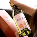 Custom Wine Labels Canada | Quality 4