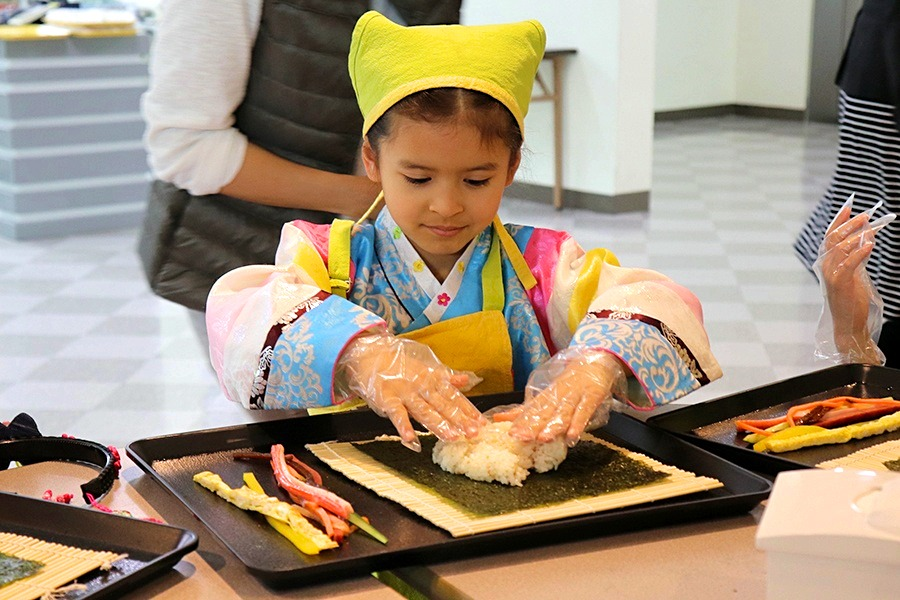 Celebrate Korea Kindergarten