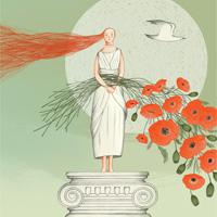 WEDDING AT AULIS